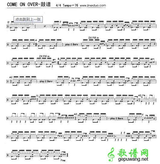 come on over的架子鼓谱。